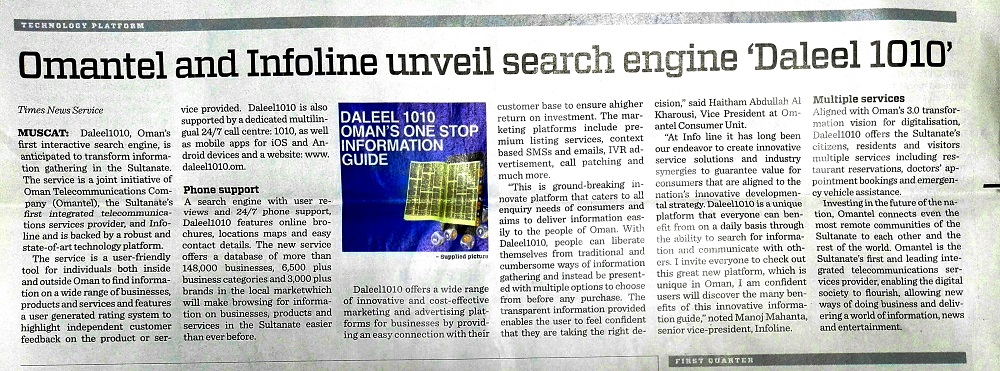 Omantel and Infoline unveil search engine ´Daleel 1010´