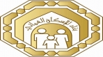 Oman Housing Bank